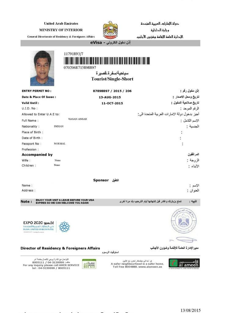 Visit Visa UAE